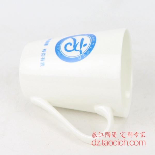 骨瓷白胎印logo小V杯陶瓷杯子侧面图