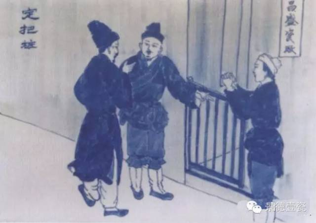 壹瓷说|聊一聊景德镇陶瓷业内那些外人难知的规矩