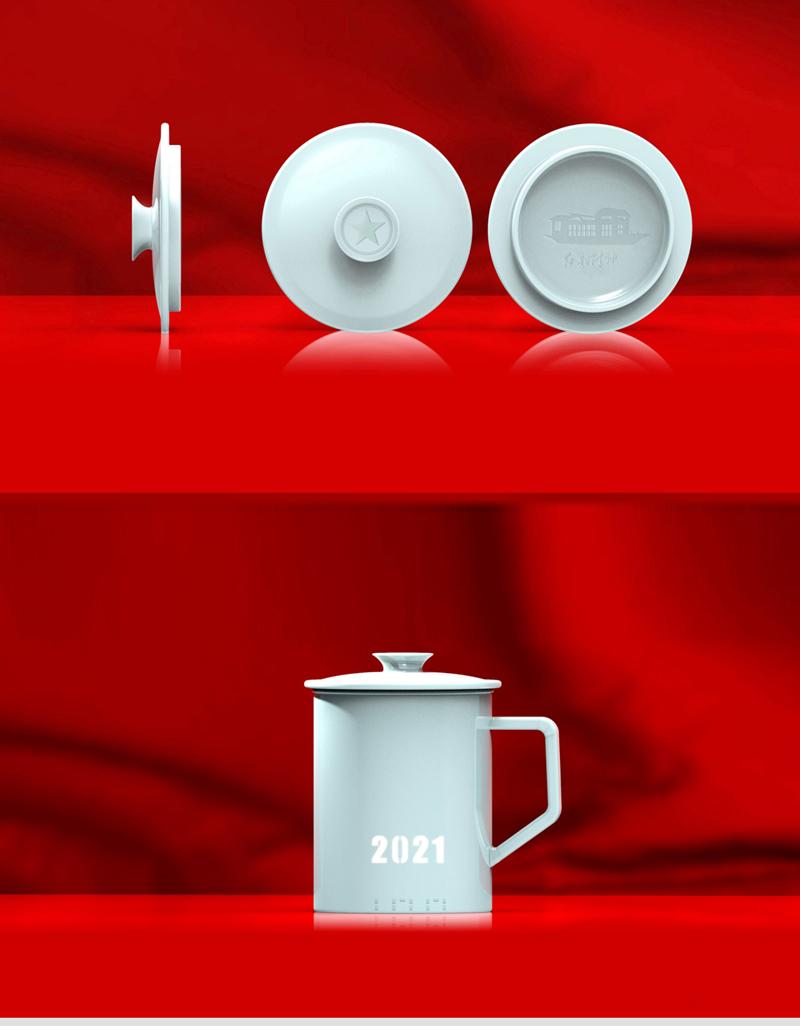 100Y-23 建党100周年世纪杯