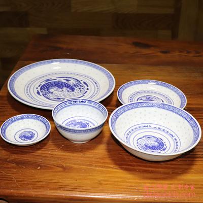 青花海獭纹老玲珑盘碗碟5件套