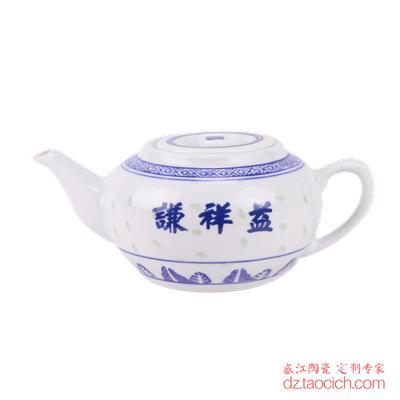 青花老玲珑柿饼壶玲珑茶壶