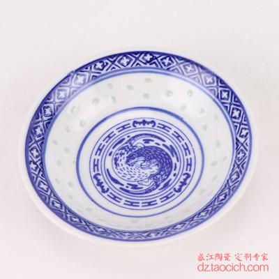 青花海獭纹老玲珑盘碗碟4寸碟子