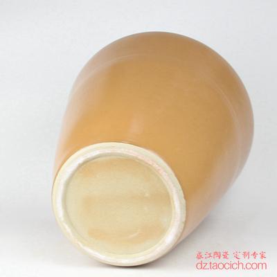 高纹颜色釉橙色花瓶梅瓶