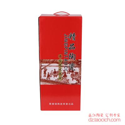 彩色五牛图大号冬瓜瓶定制款彩盒包装